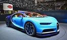 Bugatti Chiron: новый самый быстрый в мире серийный спорткар