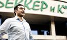 Махмуд Шадиев превращает «Беккер иК» в национальную сеть