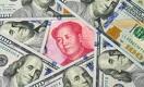 Какой курс доллара и юаня сложился во вторник на KASE