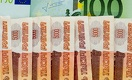 Рубль и евро подорожали на бирже в понедельник
