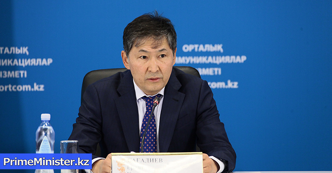 Назначен новый министр образования инауки