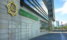 Kookmin Bank продал свою долю в «Банке ЦентрКредит»