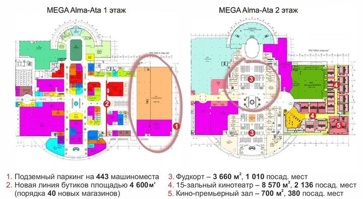 b819a10b2656e62baab15acf7b05530b-small.j
