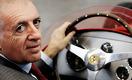 В Ferrari появится первый миллиардер
