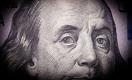 Доллар вновь рекордно подешевел к тенге
