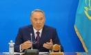 Назарбаев: Мы не должны глотать пыль за чужими странами