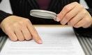 Правовая защита бизнеса в РК: что ждёт предпринимателей в 2017?