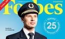 Глава Chocofamily появился на обложке Forbes в форме пилота