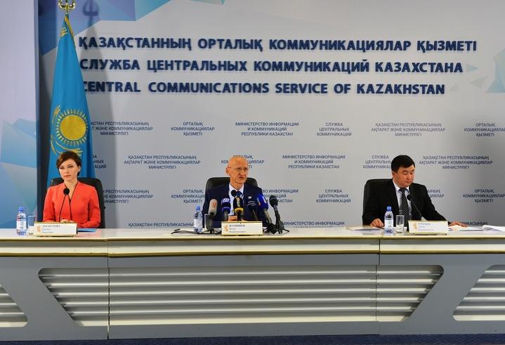 журнал банки казахстана архив