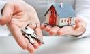 Как получить социальную квартиру через Жилстройсбербанк