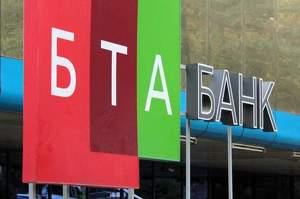 банкротство банка казахстан