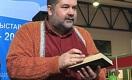 Лукьяненко в Алматы рассказал о Крыме, убытках и воспитании детей