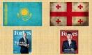 Десант крупных бизнесменов Казахстана высадится в Грузии