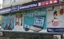 Компания Logycom закрыла розничные магазины