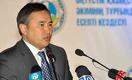 Аскар Мырзахметов назначен министром сельского хозяйства