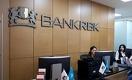 Высказывание президента означает спасение Bank RBK?