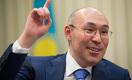 Кайрат Келимбетов: Средства ЕНПФ вернутся с процентами