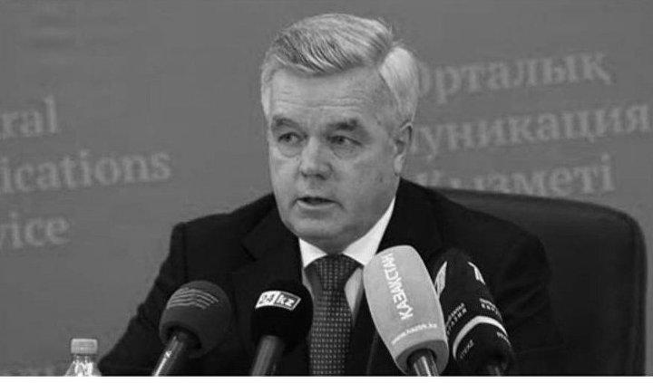 ВАстане прощаются сСергеем Дьяченко