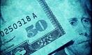 На какой отметке остановился доллар в середине недели