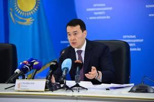 Министр финансов РК: 300 млрд тенге получат банки из средств ЕНПФ