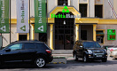 Delta Bank закрыл филиалы в 7 городах Казахстана