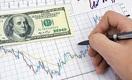 Курс доллара на KASE достиг пятимесячного минимума