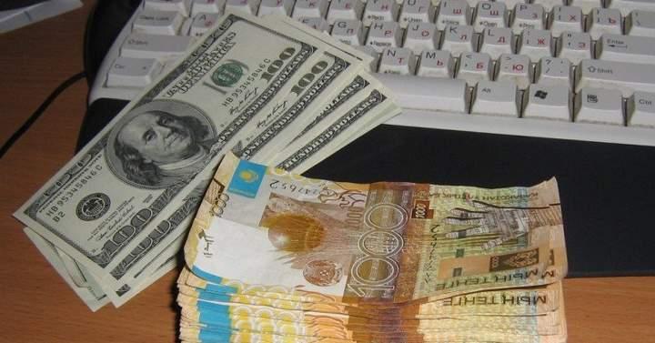 Курсы валют в семее