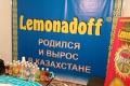 Название казахстанского бренда уже присваивают иностранные компании
