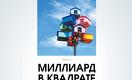 Forbes Kazakhstan представляет рейтинг рантье Казахстана – 2017
