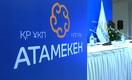 НПП «Атамекен» открыла окно бизнесу
