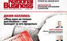 National Business переходит на платную онлайн-подписку