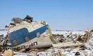 МАК назвал причины крушения самолета SCAT в январе 2013