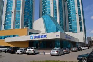 Правительство и Нацбанк могут выкупить у Цеснабанка кредиты на 450 млрд тенге
