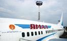 На рынок Казахстана выходит российская авиакомпания «Ямал»