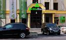 Delta Bank занял 45 млрд тенге на решение текущих проблем