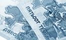 Тенге резко укрепился к доллару в четверг