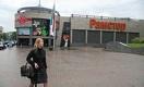 ТЦ «Рамстор» на улице Фурманова в Алматы будет реконструирован