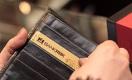 Какое решение принял совет директоров Bank RBK