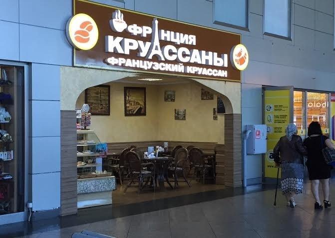 Курс рубля в обменниках пхукета сегодня