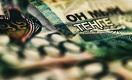 Тенге старается не уступать доллару на KASE