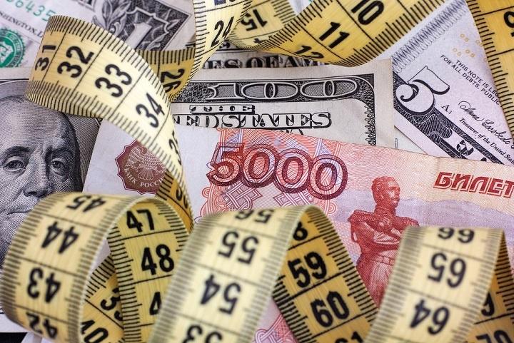 Средневзвешенный курс нацвалюты составляет 337,66 тенге задоллар