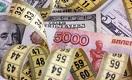 В среду банки Казахстана купили и продали почти 700 млн рублей
