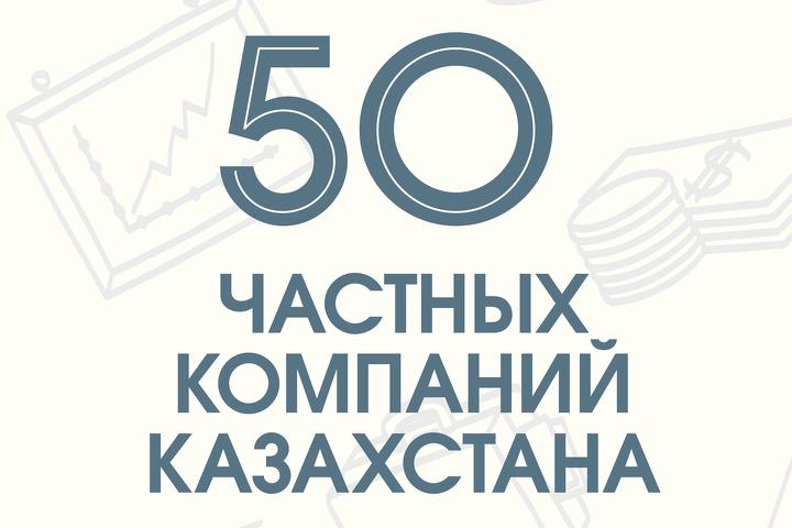 Продажа компаний бизнеса в казахстане mitsubishi pajero sport частные объявления