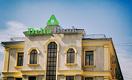 Нацбанк запретил Delta Bank принимать депозиты и открывать счета