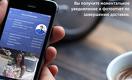 Что двигает рынок e-commerce Казахстана