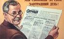 В Казахстане за пенсионные накопления ответит бизнес