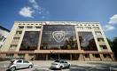Евразийский банк покупает БанкПозитив Казахстан