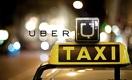 Сервис такси Uber выходит на рынок Алматы