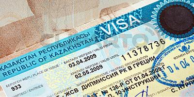 Казахстан начинает выдавать электронные визы