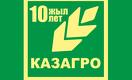 Новое производство накануне 10-летия «КазАгро»